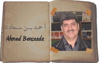 ab_book3.jpg
