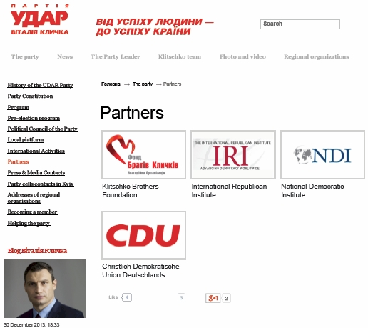 udar_partners.jpg